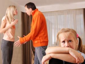 ссора в семье
