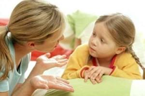 объяснять ребенку