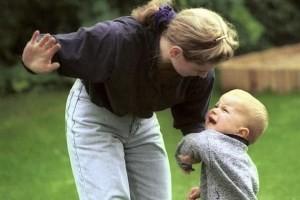 насилие ребенка