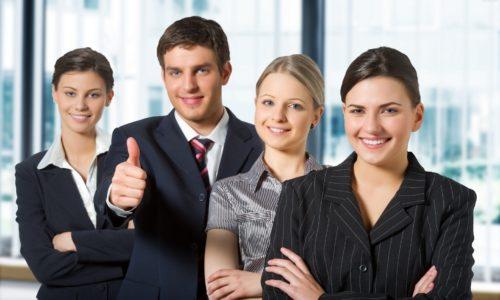 Отношения между людьми на работе