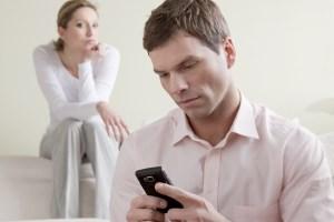 доверие к мужу