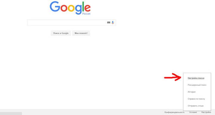 Настройка поиска в гугле