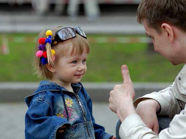 Разговор с ребенком