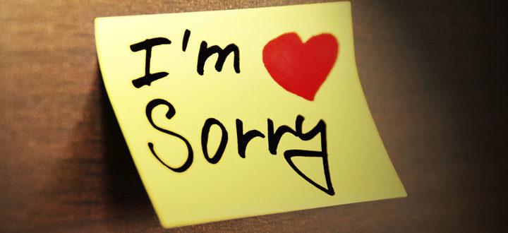 Просить прощение