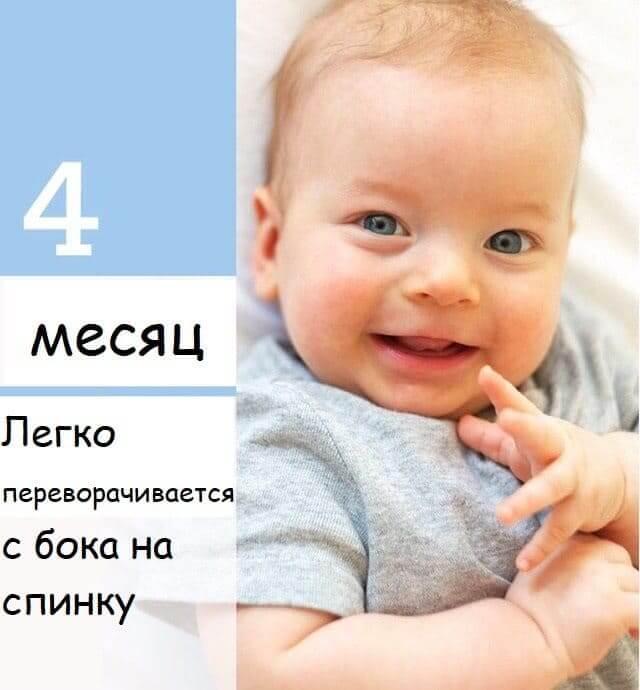 4mesacha