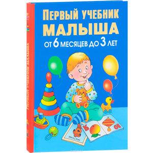 uchebnik-1-god