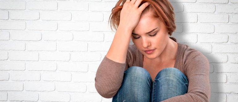 Депрессия и как из нее выйти