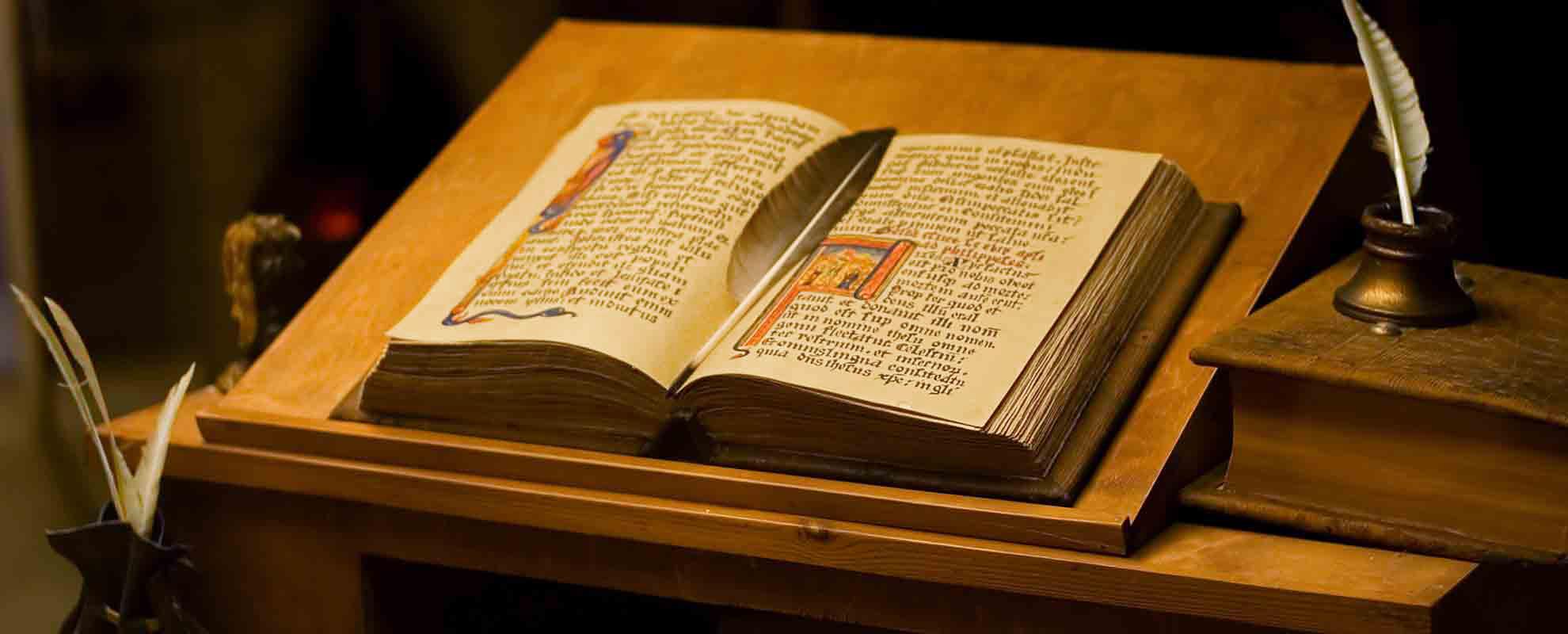 Греческий Ветхий Завет