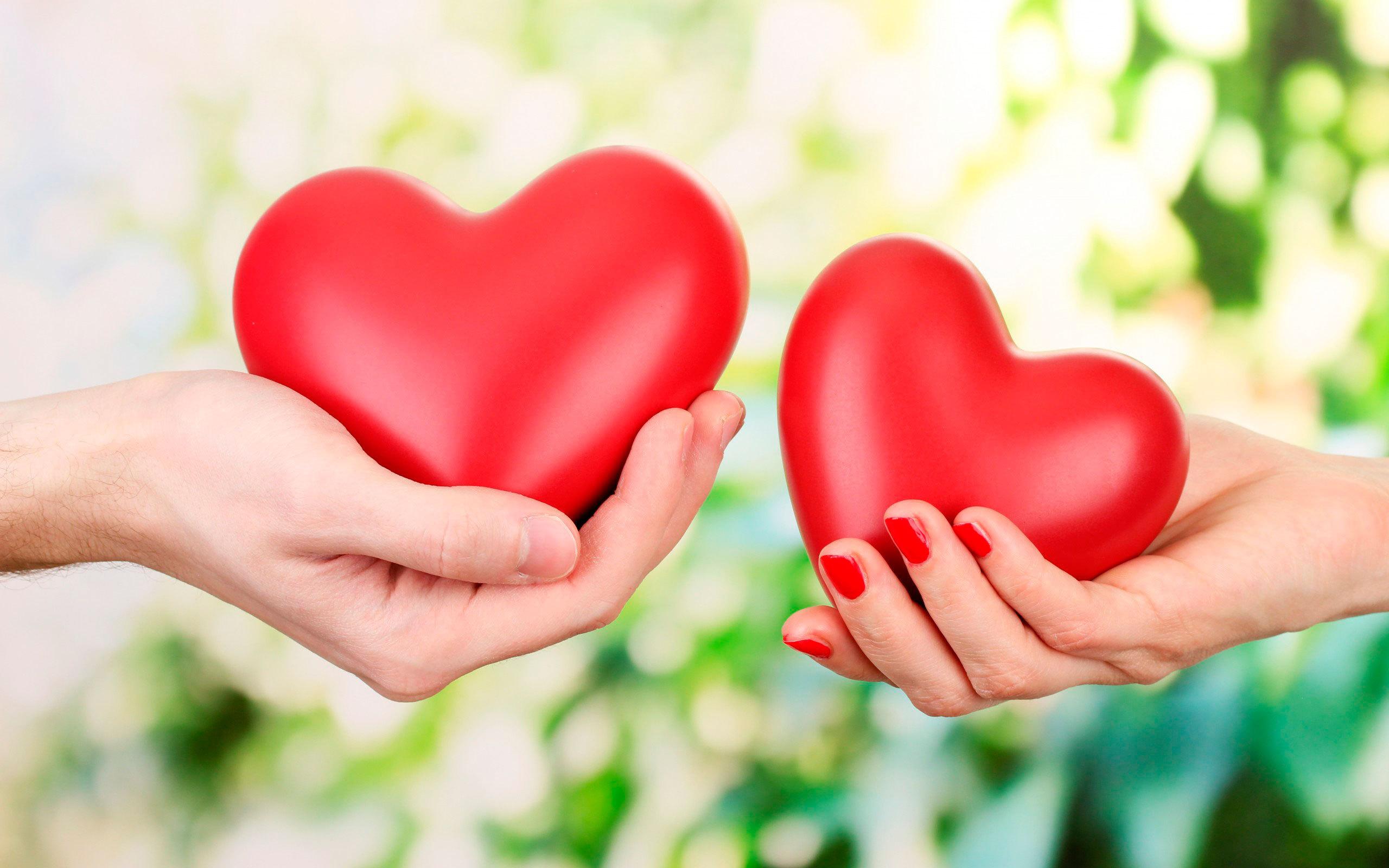 любовь - это повседневная реальность