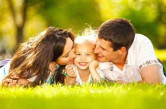 родительская любовь это