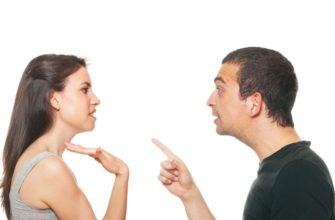 чем спор отличается от ссоры