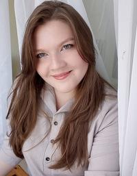 Алина Нафикова